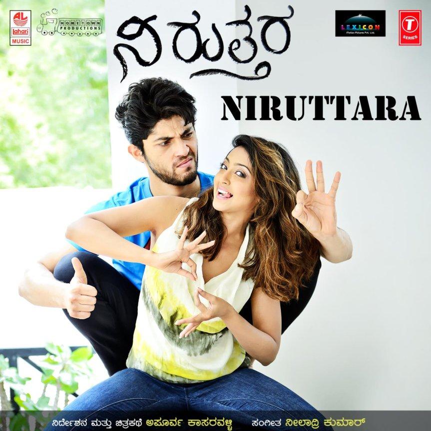 NIRUTTARA (2016)