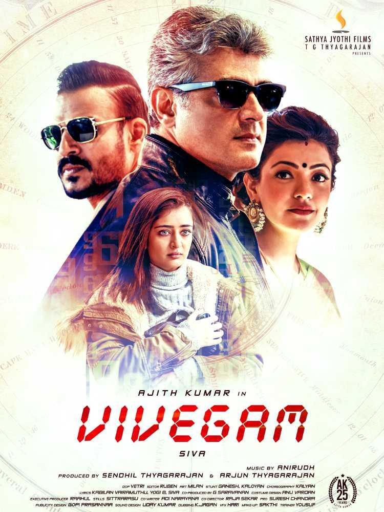 Vivegam (2017)