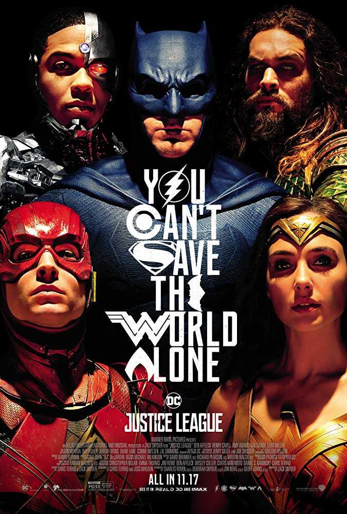 Justice League (2017)